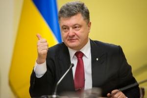 Порошенко, безвиз, ЕС, общество, Украина, соцсети, комментарии, Россия, Лермонтов