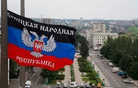 днр, донецк, общество, наука.  донбасс, юго-восток украины, происшествия, новости украины