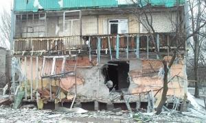 мвд украины, дебальцево, происшествия, донбасс, днр, ато, армия украины