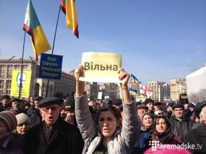 Украина, Надежда Савченко, политика, общество, Вера Савченко, митинг, протест, арест, освобождение, Россия