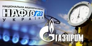 Украина, Россия, экономика, газ, Газпром, Нафтогаз, политика, общество, энергетика
