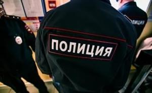 новости россии, криминал, происшествия, общество