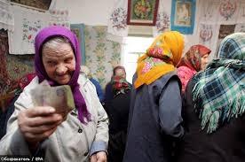 Донецк, происшествия, ДНР, Юго-восток Украины, Госказначейство