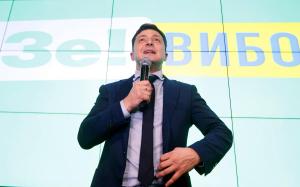 Украина, Верховная Рада, БПП, Куренной, Зеленский, Инаугурация.