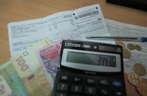 петр порошенко, тарифы жкх, закон, кабмин, верховная рада