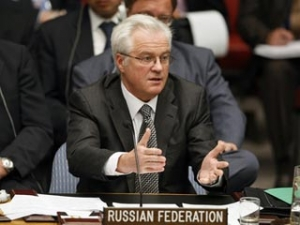 Россия, Чуркин, ООН, Восточная Украина, АТО, ДНР, ЛНР