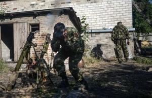 Донецк, Донецкая республика, Донбасс, АТО, Нацгвардия, армия Украины, Украина, перемирия
