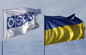 обсе, крым, украина