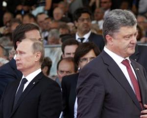 Владимир Путин, петр порошенко, сергей лавров, мид россии, политика