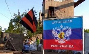 новости украины, лнр, юго-восток украины, новости луганска