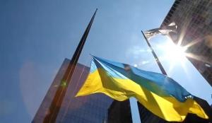 украина, флаг, чикаго, сша, диаспора