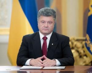 Петр Порошенко, украинский язык, русский язык, раскол, Украина, День государственного флага