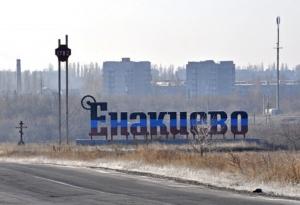 украина, война на донбассе, енакиево, днр, скандал, взрыв, происшествие