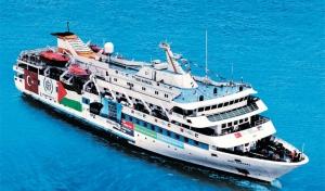 турция, израиль, конфликт