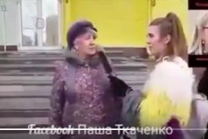 украина, выборы, порошенко, россия, москва, порос, зеленский, скандал