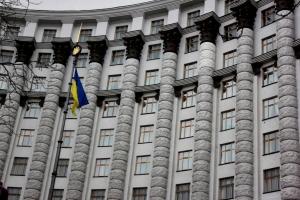 Украина, техосмотр автомобилей, Евросоюз, Кабинет министров