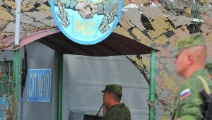 молдавия, общество, армия россии, политика, происшествия