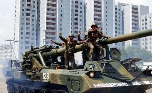 сша, кндр, южная корея, конфликт, политика, обострение