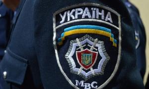 милиция днепропетровской области, мвд украины, дело