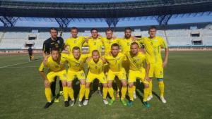 инваспорт, германия, дефлимпийцы, смотреть онлайн, видео, финал ЧЕ по футболу, украина онлайн украина сегодня киев сегодня