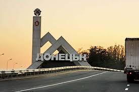 Донецкая область, юго-восток украины, происшествия, общество, новости украины, днр, армия украины, ато, донога