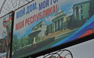 соцсети, луганск, лнр, донбасс, донецк, хлеб, подорожание