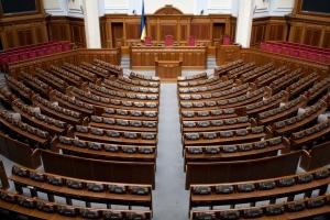 верховная рада, кириленко, большинство