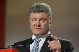Порошенко, Днепропетровск, визит, Украина, работа, поездка