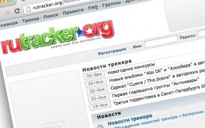 Путин, политика, новости России, хакеры, торрент