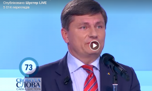Украина, политика, рада, закон, безвиз, порошенко, партия, зеленский