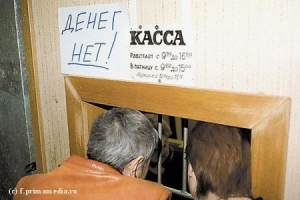 донецк, донога, общество, ато, происшествия, днр, армия украины, донбасс, новости украины