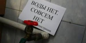 Донецкая область, Юго-восток Украины, происшествия, АТО, Селидово