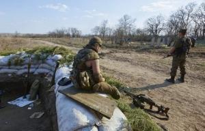 украина, харьков, охрана, зоны, россия, сооружения, ато, донбасс