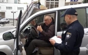 киев, происшествия, общество, полиция, Юрий Кроль, мвд украины