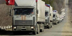 ростовская область, гуманитарная помощь, украина, ато