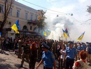 Одесса, Олесь Бузина, Украина, митингви