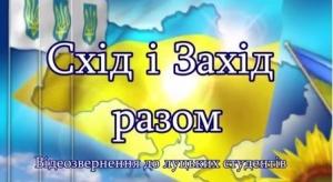 студенты, Донбасс, Восток Украины, новости Украины