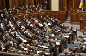 нардепы, день защитника украины, законопроект