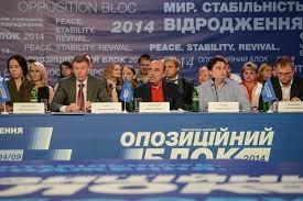 Оппозиция, Украина, Донбасс, Порошенко, выборы, парламент, фальсификация