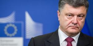 Порошенко, Европа, Евросоюз, Россия, РФ, прощание, СССР, конференция, НАТО