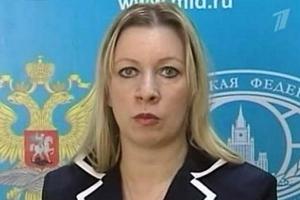 Россия, Захарова, МИД России, США, политика, экономика, санкции в отношении России, американо-российские отношения