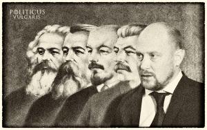 сергей каплин, каплин, сталин, ленин, политика, соцпартия, социалистическая партия, социализм, декоммунизация