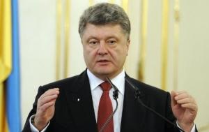 Порошенко, Украина, политика, Россия, экономика, северный поток