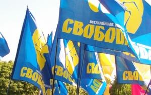 во свобода, новости украины, новости донецка, юго-восток украины