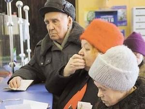 пенсии, стипендии, льготы, украина