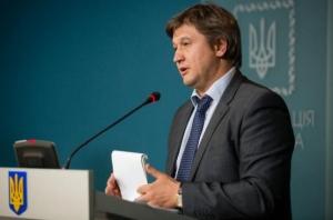 транш МВФ, кредиты МВФ, Александр Данилюк, министерство финансов Украины