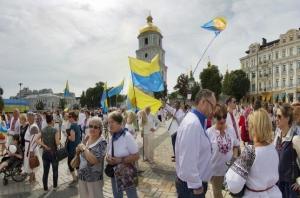 демография, новости, Украина, происшествия, статистика