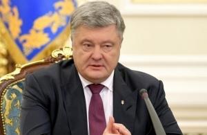 новости, Украина, Порошенко, цены на газ, повышение тарифа на газ, защита населения, субсидии, программа, экономика