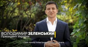 Украина, Экономика, Финансы, Зеленский, Форум, Мариуполь.