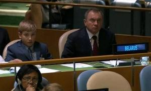 Лукашенко, ООН, саммит, фото, сын в делегации, Белоруссия